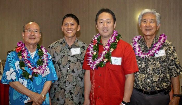 Yamaguchi Kenjinkai Hawaii 2013